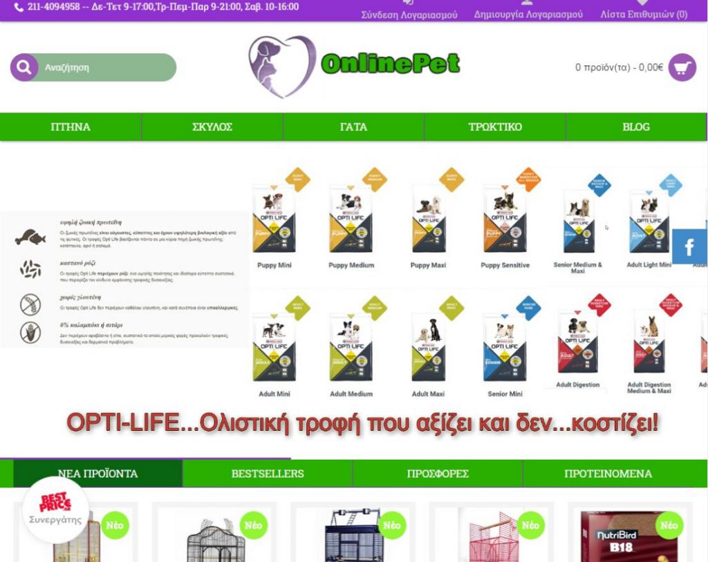 onlinepet.gr